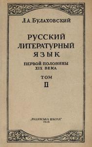 Сочинение великий писатель ф м достоевский однажды сказалязык есть бесспорно форма тело оболочка мысли
