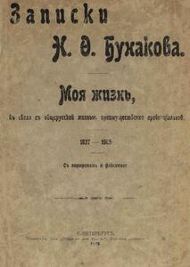 Медицинская книжка в Куровском недорого цены